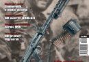 MG34 géppuska – 2. rész